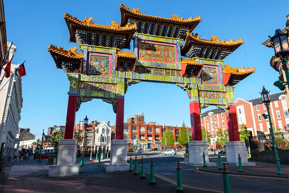 Chinese Arch