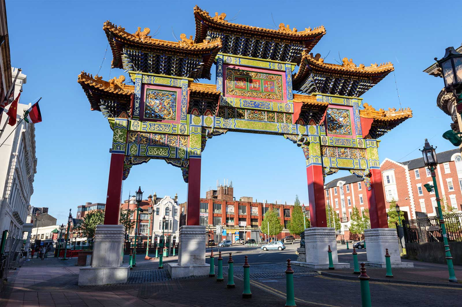 China Town Arches